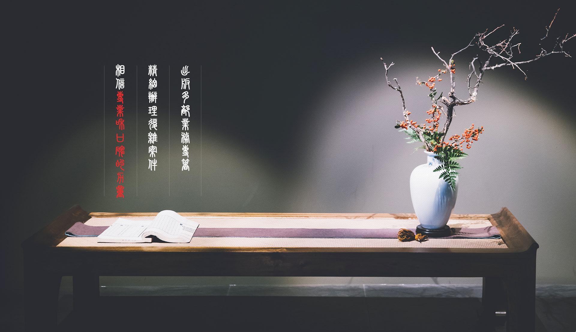 北京杨应军律师