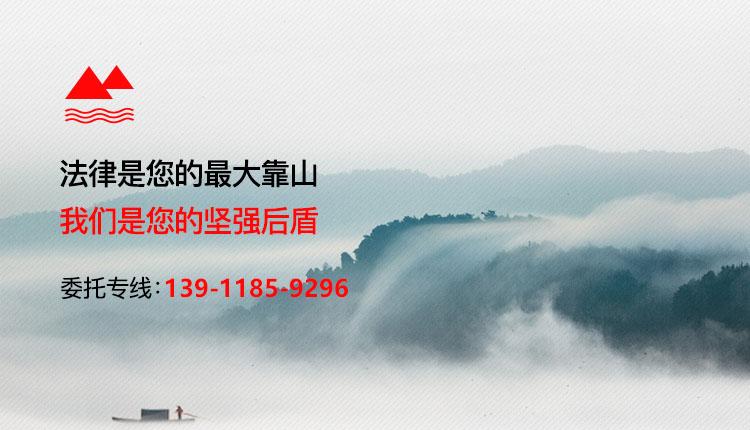 北京行政律师